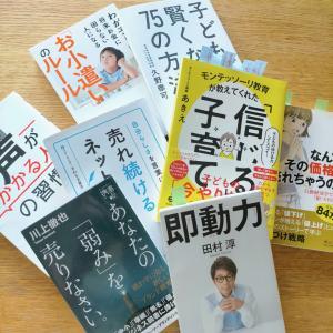 本の読み方と収納