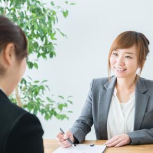40歳代の転職で辛い面接を乗り切るための3つめのヒント