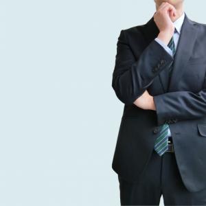 40歳中高年の安直な考え方では転職が失敗して絶望する