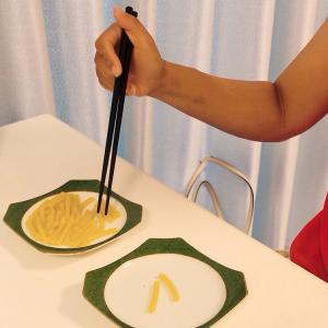 【ご感想】婚活の為にお箸の持ち方を学ぶ