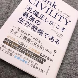 読書の秋!オススメの本
