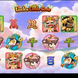 1クリックで1万円以上の配当!ラッキーリトルゴッドズ(Lucky Little Gods)に登場する謎の生物がやばい