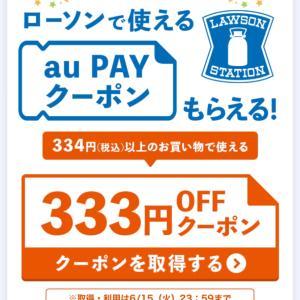 1円でこんなに買えました!♡