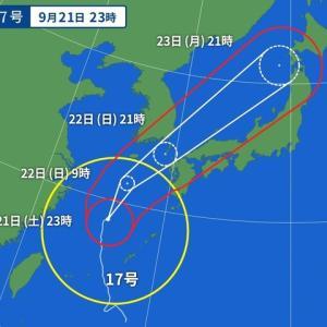 台風17号 ほぼ予報通りに接近中