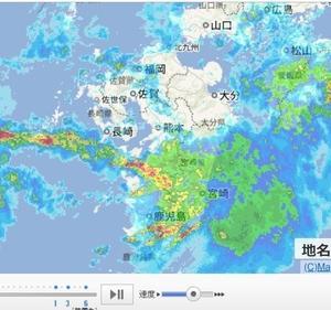 危険な雨雲がかかっています