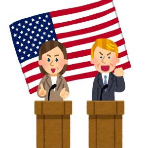 アメリカ大統領選挙の行方が気になる