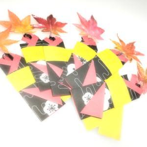 秋の代表格の紅葉🍁🎶を染めて作ってみた