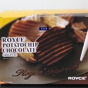 【ROYCE】ロイズ ポテトチップチョコレート☆