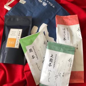 【芳翠園】福袋 2020☆