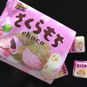 【チロルチョコ】さくらもち☆