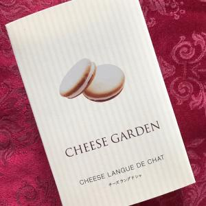 【CHEESE GARDEN】チーズガーデン チーズラングドシャ☆