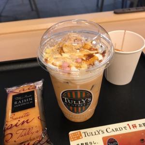 【タリーズ】金平糖きな粉のキャラメルラテ ソルティ風味☆