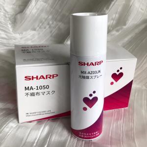 【SHARP】シャープのマスクと光触媒抗菌スプレー☆