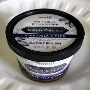 COLD CACAO【コールドカカオ】ベネズエラ&ペルー☆