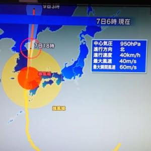 台風10号 『 最接近 通過中! 』