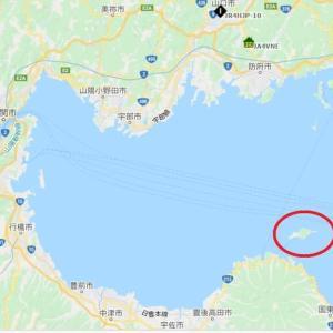 QTC!大分県 姫島(村)移動 予定