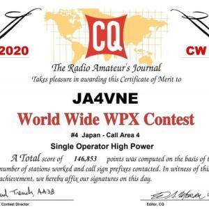 CQ WPX Contest CW  結果