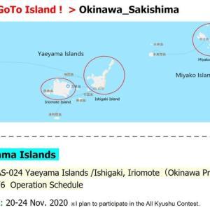 GoTo Island!> 八重山列島