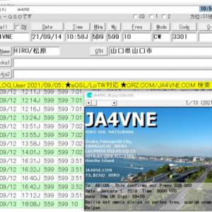 ハムログ JPEG画像ヒット「.jfif」対策