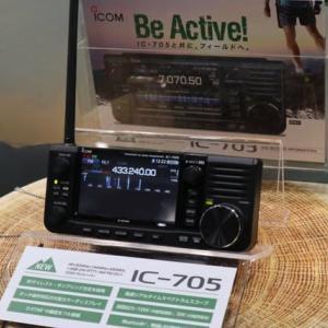 ハムフェア2019~新製品情報 IC-705