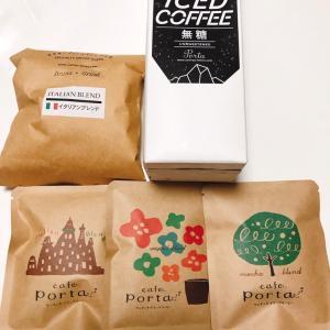 ポルタコーヒーと木曜市