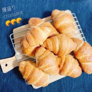croissantと1人