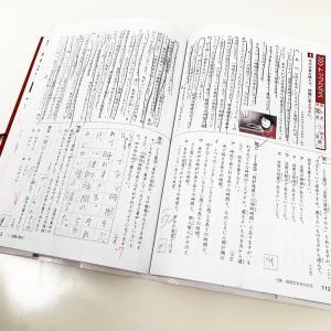 コーチング1大阪校 授業の様子⑦