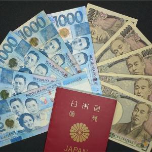 【必見】フィリピン旅行の両替はどこでしたらいいの?損しない為の簡単な指南書
