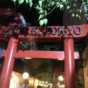 【フィリピンのリトル東京】駐在員が通う日本食レストランが密集するスポット