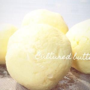 ひさびさ発酵バター