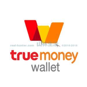 タイのQRコード決済「TrueMoney Wallet」に登録してみた