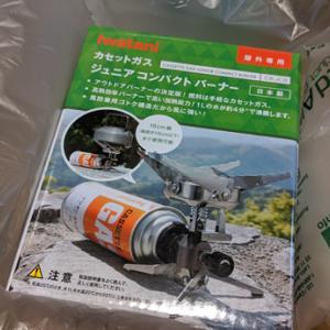 【イワタニ】ジュニアコンパクトバーナーを買ってみた【CB-JCB】