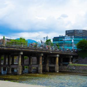 京都入ル。東海道の終着点、三条大橋へ