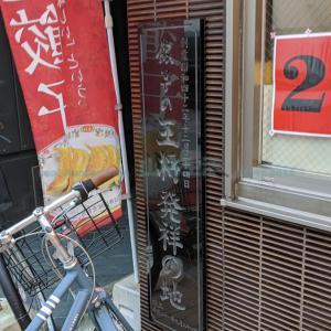 京都・四条大宮にある餃子の王将本店に行ってみた