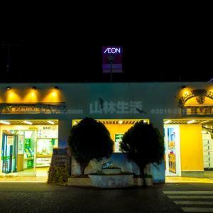 【鴨川市の夜】千葉県鴨川市にあるホテルに宿泊