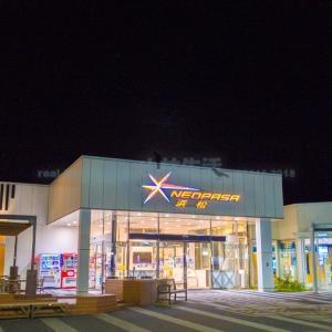 【夜に駆ける】軽自動車で高速道路の深夜割引を使って広島へ