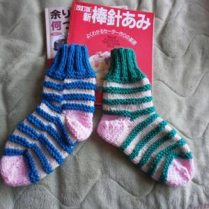 しましまの靴下③(完成)