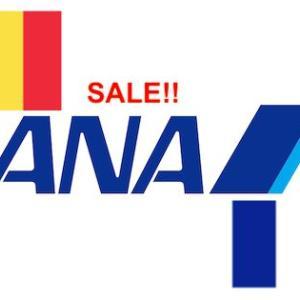 【ANA/SFC修行】単価7.5円以下で17,000PP以上可能!パリorブリュッセル発!2月半ばまで販売、出発は1~12月!