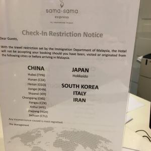 【日本どうなってんの?】ANAのダブルプレミアムポイントですが、キャンペーンではないでしょ?「措置」でしょ?
