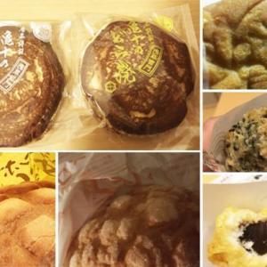 【浅草グルメ】和菓子(どら焼き/あげまんじゅう/人形焼)&メロンパンレポ&木曽さんちゅうオススメまとめ