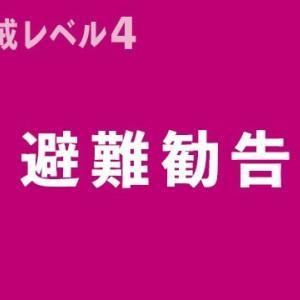 "【nhk news web】    9月16日09:54分、""""千葉 南房総 一部に避難勧告"""""