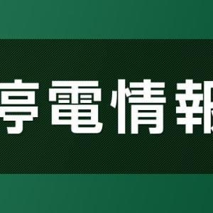 "【nhk news web】    10月14日06:41分、""""首都圏など約5万2200戸停電(14日午前6時)"""""