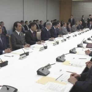 "【nhk news web】    10月18日10:21分、""""米の新たな月探査計画に日本も参加 正式決定 政府"""""