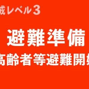 "【nhk news web】    10月21日20:37分、""""静岡 掛川で地滑り 避難準備情報「高齢者は避難を」"""""