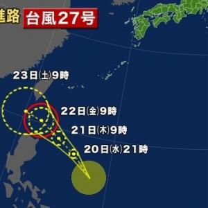 "【nhk news web】    11月20日11:04分、""""台風27号が発生 フィリピンの東の海上 北西へ進む"""""