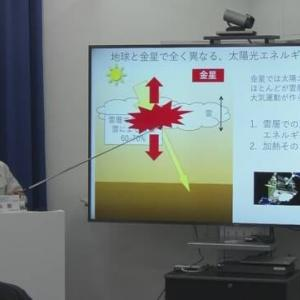 "【nhk news web】    11月19日21:49分、""""日本の探査機「あかつき」金星の猛烈な風の原因を観測"""""
