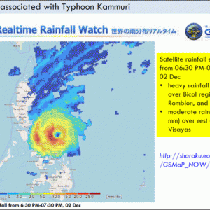 """【国立天文台】 12月6日22:45分、"""""""" フィリピンに被害をもたらした台風Kammuriの発達した""""雨雲の塔"""""""""""""""