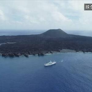 """【nhk news web】    12月6日20:47分、""""""""小笠原の「西之島」噴火を確認 引き続き警戒"""""""""""