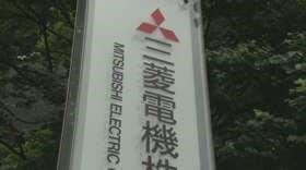 "【nhk news web】   NEW '(重要記事) 1月20日 18時24分、 """"三菱電機にサイバー攻撃 8000人分超の個人情報 流出の可能性 """""