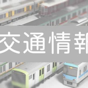 "【nhk news web】  1月28日 6時46分、  """" 【交通まとめ】鉄道 空の便 高速道路 雪の影響は?"""""
